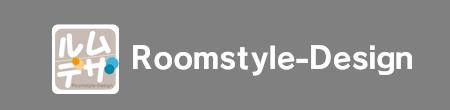 ベッド選び インテリアblog-ルームスタイルデザイン