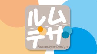 roomstyle-designのnoimage